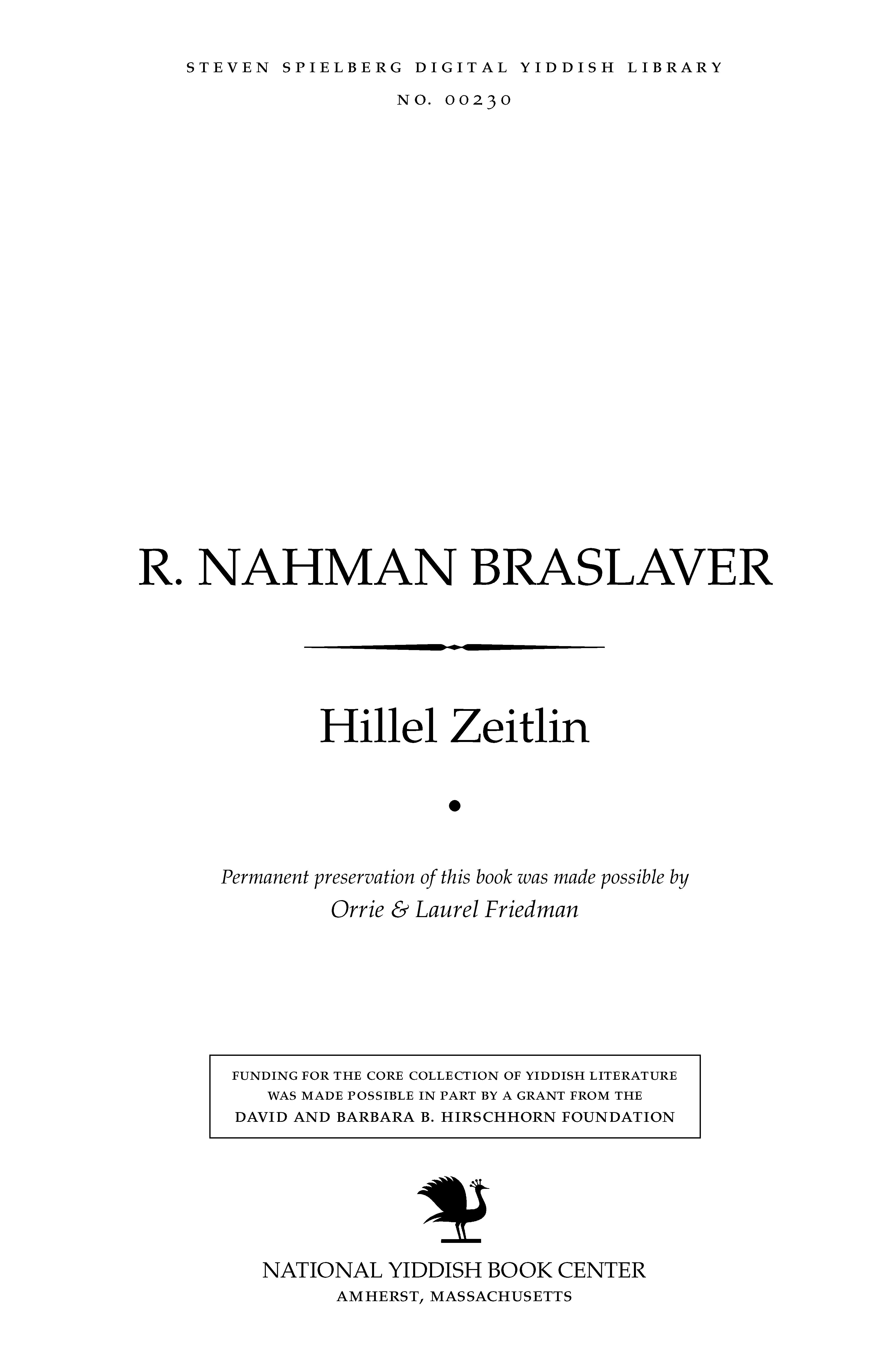 Cover of: R. Naḥman Braslaver