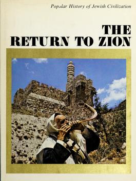 Cover of: THE RETURN TO ZION | ARYEH RUBINSTEIN